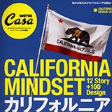 CasaBrutus0512