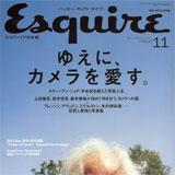 Esquire Japan, Nov 2008